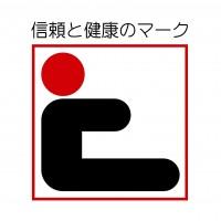 中京ロゴ_edited