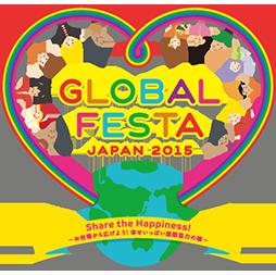 globalfesta20151