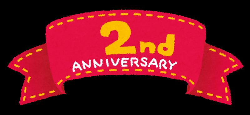 anniversary02