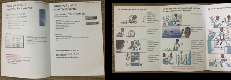 スワヒリ語の薬の説明書